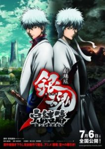 Download Gintama Movie : Kanketsu-hen – Yorozuya yo Eien Nare BD Subtitle Indonesia