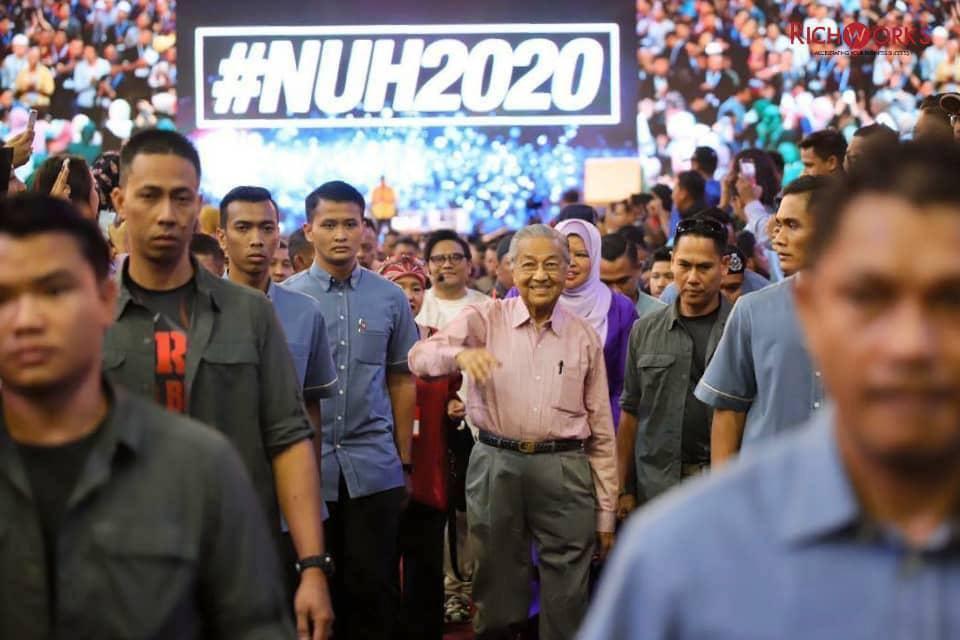 nuh 2020