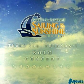 Album] ラブライブ!サンシャイン!! Aqours 4th LoveLive! ~Sailing to