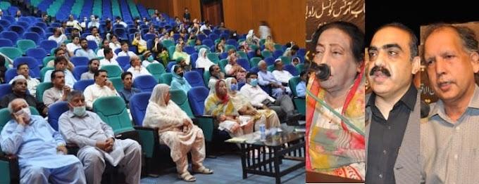 پنجاب آرٹس کونسل میں صدارتی ایوارڈیافتہ لوک اورصوفی گائیک قربان علی نیازی کی یادمیں تعزیتی ریفرنس کا انعقاد .