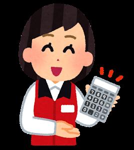 電卓を見せる家電量販店の店員のイラスト(女性2)