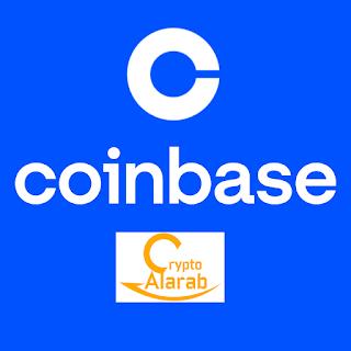 محفظة كوين بيزcoinbase | ما هي محفظة كوين بيزcoinbase | شرح محفظة كوين بيزcoinbase بالتفصيل