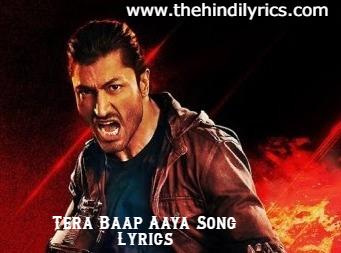 Tera Baap Aaya Lyrics – Commando 3 | Farhad Bhiwandiwala