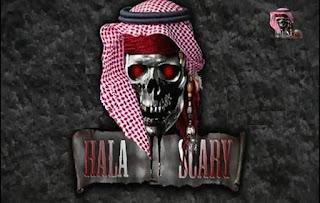 تردد قناة هلا مرعبة 2018 HALA SCARY تردد هلا قناة افلام الرعب على قمر نايل سات لعرض احدث افلام الرعب المترجمة
