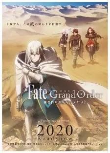 تقرير فيلم انمي Fate/Grand Order: Wandering; Agateram