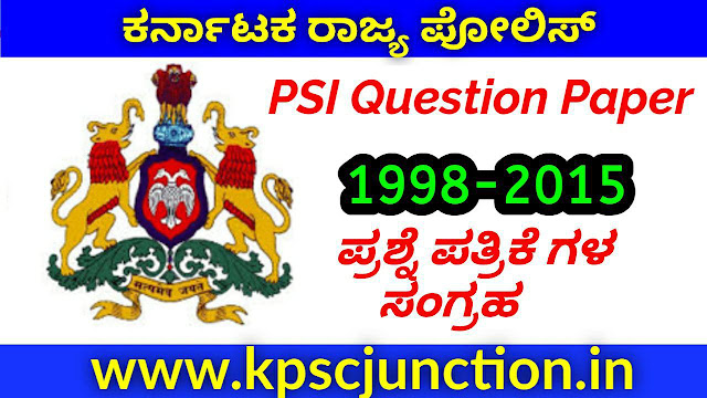 Karnataka State Police | Question Papers,KSP Previous Papers - Download PSI Civil, PC