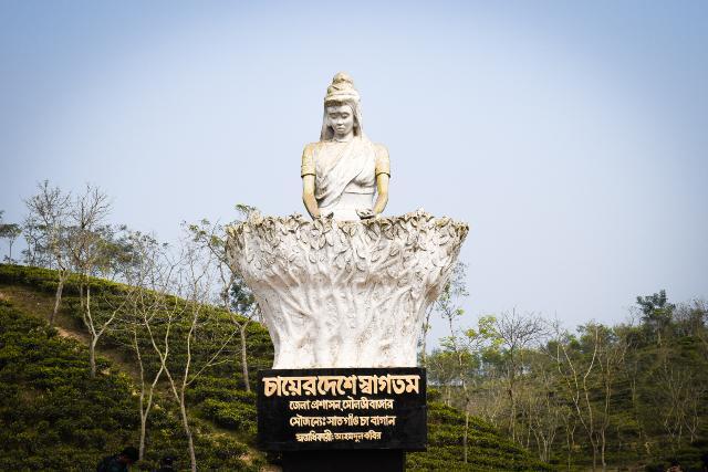 Satgaon tea daughter monument