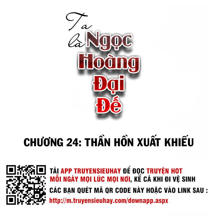 Ta Là Ngọc Hoàng Đại Đế chapter 24 video - Upload bởi - truyenmh.com