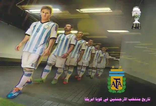 كوبا أمريكا,كوبا امريكا,تشكيلة الأرجنتين في كوبا أمريكا,كوبا امريكا 2021 الارجنتين,كوبا أمريكا 2021,كوبا امريكا 2021,تشكيلة منتخب الأرجنتين للفوز بـ كوبا أمريكا,الارجنتين,الأرجنتين كوبا أمريكا,مباريات كوبا أمريكا,منتخب الأرجنتين,كوبا امريكا 2019,تشكيلة منتخب الأرجنتين,الأرجنتين,مباريات كوبا أمريكا 2021,المنتخب الأرجنتيني,ميسي في كوبا امريكا,ملاعب كوبا أمريكا,اهداف ميسي في كوبا امريكا,تاريخ كوبا أمريكا,جميع أهداف ميسي في كوبا امريكا,كوبا امريكا 2021 موعد كوبا امريكا 2020