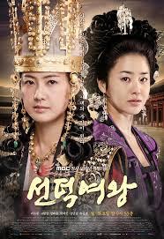 drama korea terbaik 2009-2010