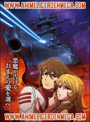 Space Battleship Yamato 2202: Todos los Capítulos (26/26) [Mega - MediaFire - Google Drive] BD - HDL