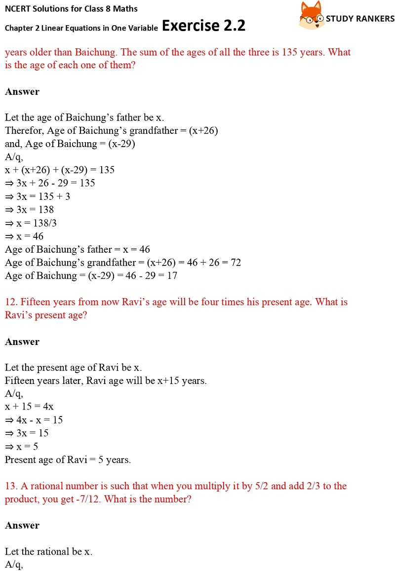 NCERT Solutions for Class 8 Maths Ch 2 Linear Equations in One Variable Exercise 2.2 5