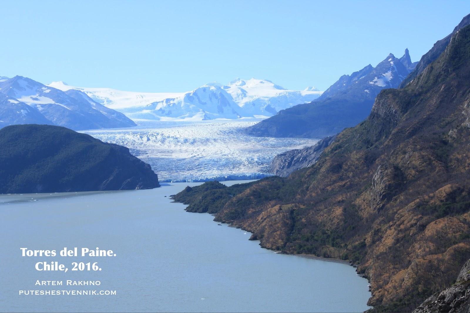 Ледник Грэй в Торрес-дель-Пайне