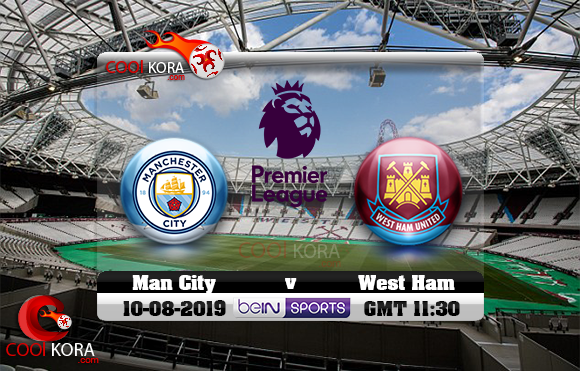 مشاهدة مباراة وست هام يونايتد ومانشستر سيتي اليوم 10-8-2019 في الدوري الإنجليزي