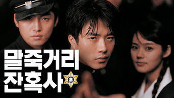 Once Upon a Time in High School: The Spirit of Jeet Kune Do (2004) HD Subtitle Indonesia