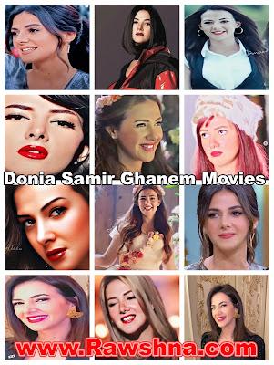 افضل افلام دنيا سمير غانم على الإطلاق