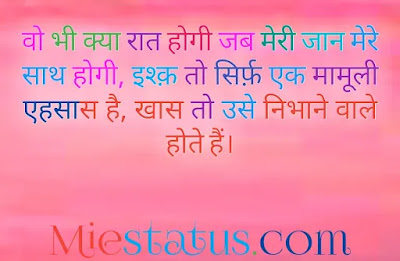 sad shayari of friendship