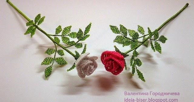 Rozy+iz+bisera Красивые розы из бисера - подробный мастер-класс