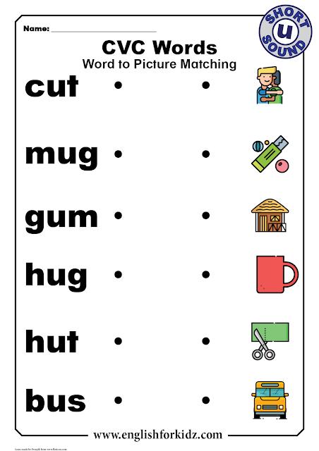Printable CVC words worksheets - short u sound for ESL students