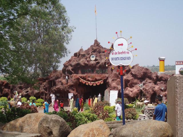 Siddhagiri Museum kolhapur