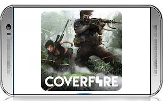 لعبة cover fire apk