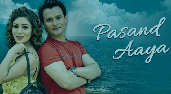 Pasand Aaya Lyrics - Pratibha Sharma