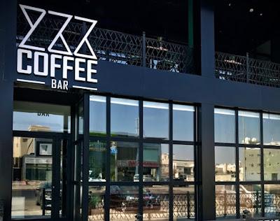 966 كوفي بار - 966 Coffee Bar جدة   المنيو ورقم الهاتف والعنوان