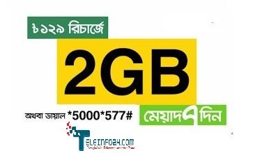 bl 2gb 129 tk