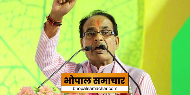 कैलाश विजयवर्गीय को गिरफ्तार किया तो पूरा प्रदेश सड़कों पर उतर आएगा: शिवराज सिंह   MP NEWS