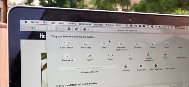 تخصيص قائمة شريط الأدوات في سفاري في ماك