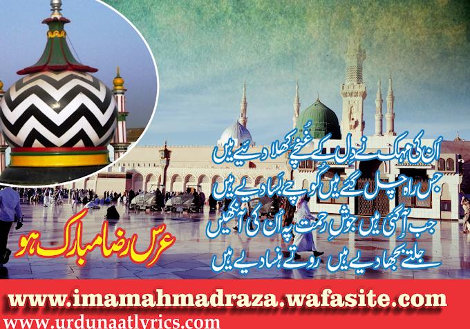 Imam Ahmed Raza Aur Dawat Wa Tableegh > Allama Toufeeq Ahmed Barkati