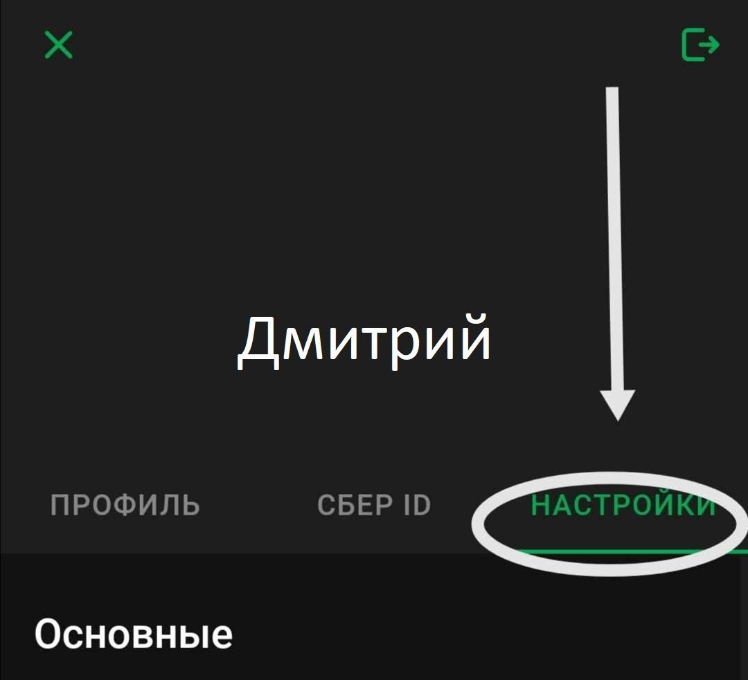 То 1 транспортеров сдо здание элеватора челябинска