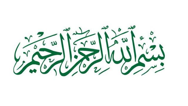 tulisan bismillahirrahmanirrahim kaligrafi
