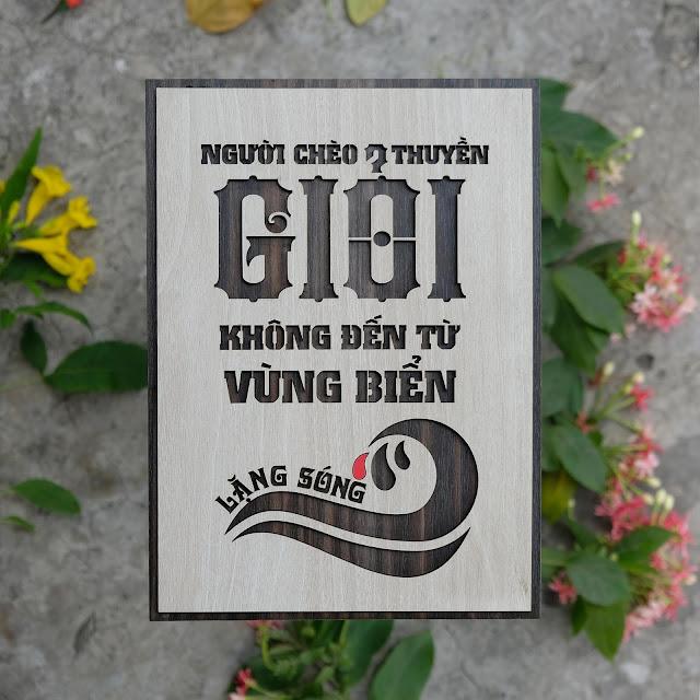 Tranh slogan tạo động lực TBIG017: Người trèo thuyền giỏi không đến từ vùng biển lặng sóng