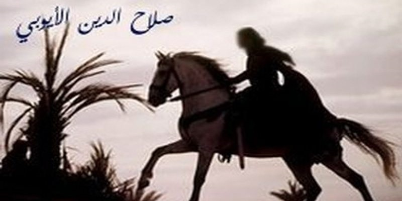 سلطان صلاح الدین ایوبی اور جاسوس