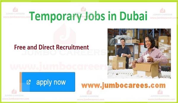 Available Gulf jobs, UAE latest jobs,