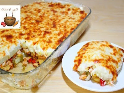 صينية بطاطس بالدجاج والبشاميل تحفة حتبهري بها عائلتك وضيوفك