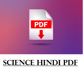 Science One Liner Questions In Hindi For All Exams