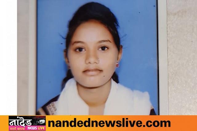 हिमायतनगर शहर में डेंगू से १६ वर्षीय युवती कि मृत्यू