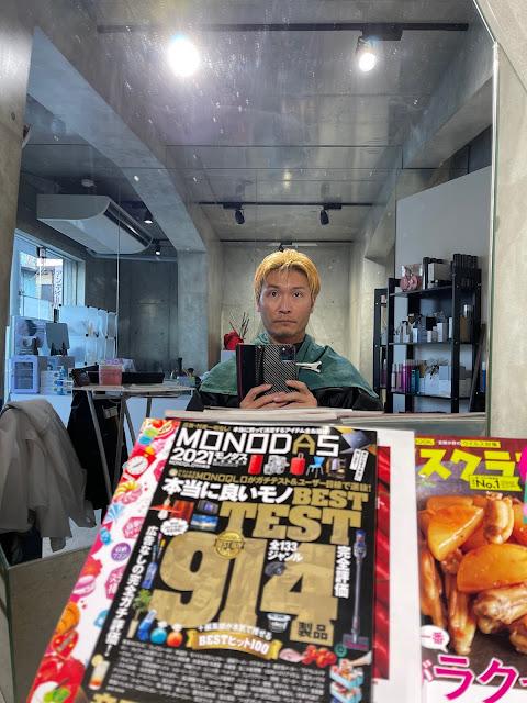 カット&カラー (@ ヘアーサロンルッホ in Koshigaya, Saitama Prefecture)