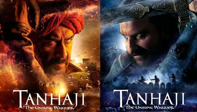 Tanhaji Movie Budget, Box Office, Hit or Flop, Screen Count, Poster, Star Cast, Wiki details: