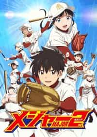 الحلقة 24 من انمي Major 2nd (TV) 2nd Season مترجم