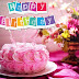 Top 50 happy birthday wishes and cake images