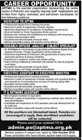 Jobs vacant in Textile Sector Pakistan 10 Oct 2019