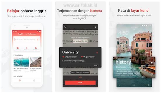 U-Dictionary Pro Mod VIP Apk v4.7.0 Kamus & Pembelajaran Bahasa Inggris Gratis