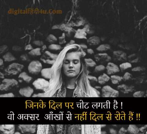 emotional whatsapp dp download