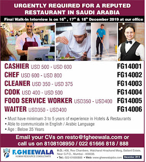 Reputed Restaurant Jobs in Saudi Arabia