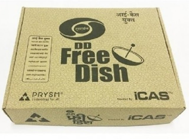 How to activate DD Free dish i-CAS MPEG-4 Set-Top box?