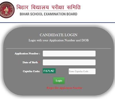 Bihar DELED Admit Card
