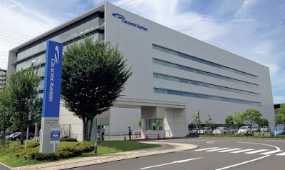 Calsonic Kansei Corporation